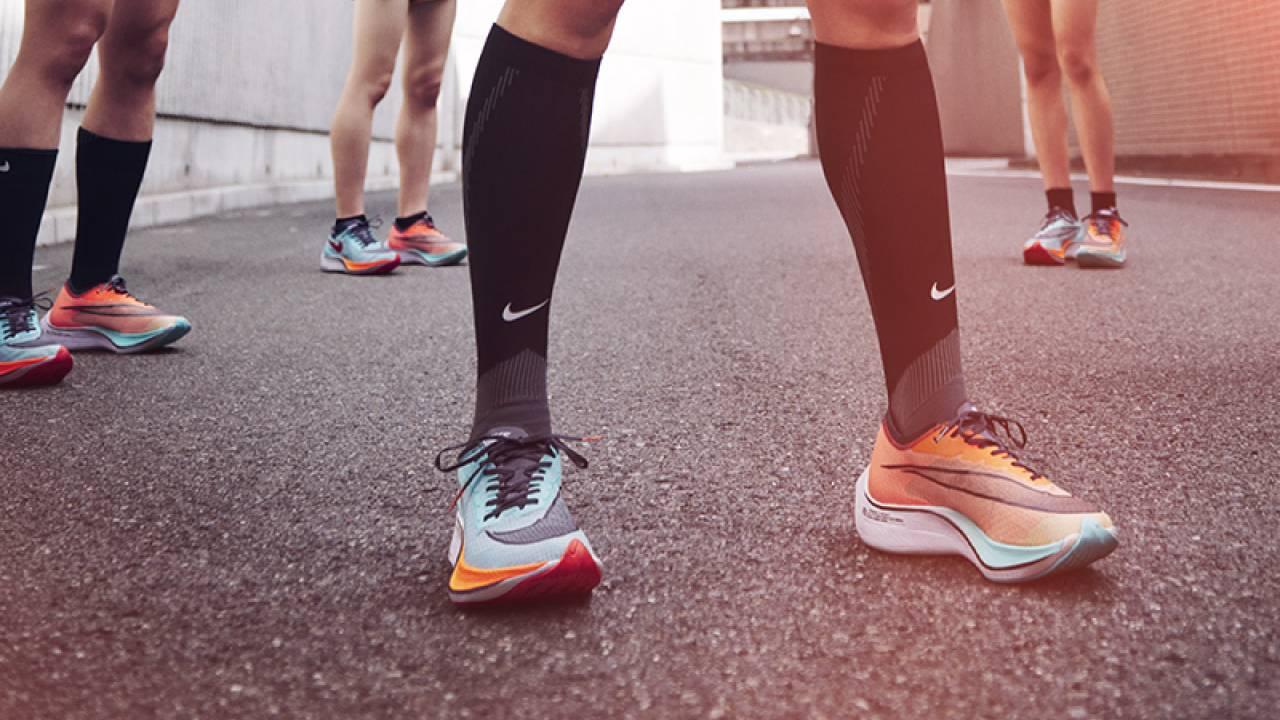 Nike Ekiden Zoom Pack