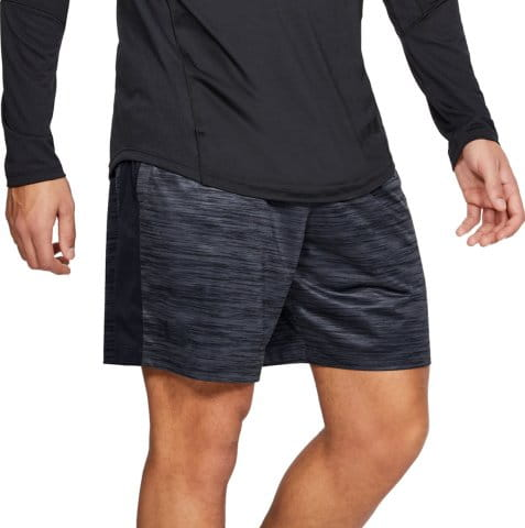 UA MK-1 7in Twist Shorts