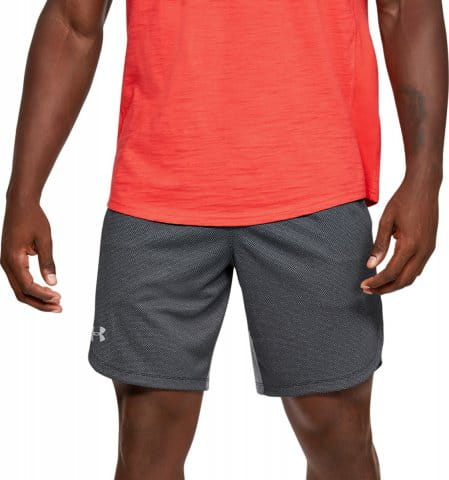 UA Knit Training Shorts