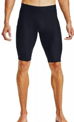 UA Project Rock HG Shorts-BLK