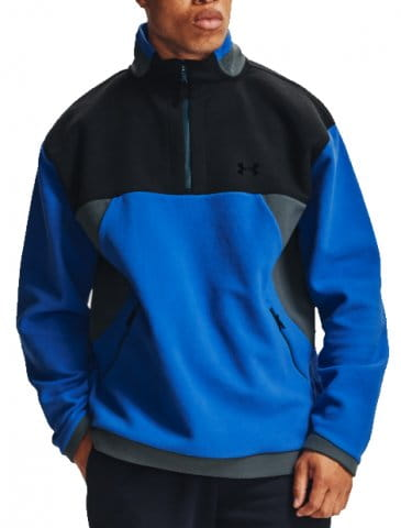 UA Recover Fleece 1/4 Zip-BLU
