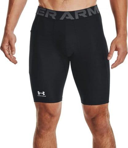 UA HG Armour Lng Shorts-BLK