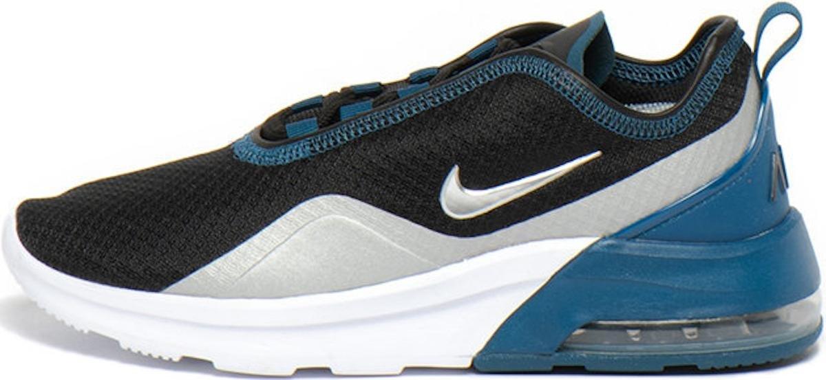 Obuv Nike WMNS AIR MAX MOTION 2 ao0352-008 Veľkosť 37,5 EU | 4 UK | 6,5 US | 23,5 CM