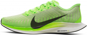 Zapatillas de running Nike ZOOM PEGASUS TURBO 2