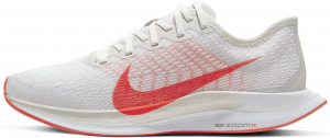 Zapatillas de running Nike WMNS ZOOM PEGASUS TURBO 2