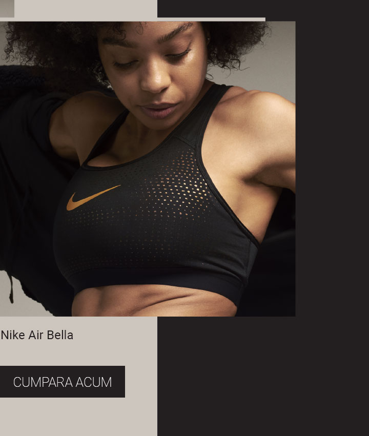 Nike Victory Metallic Crackle