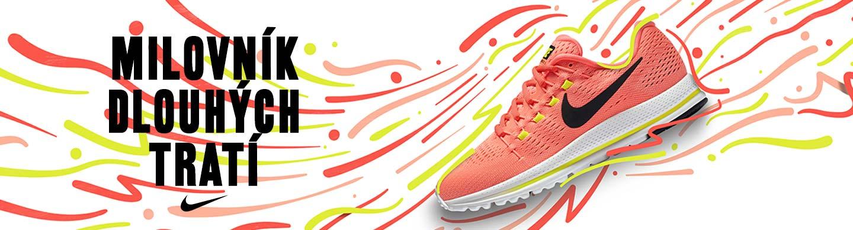 Nike Vomero12