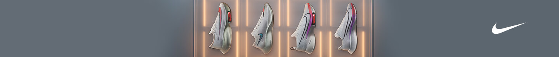 Běžecké boty Nike