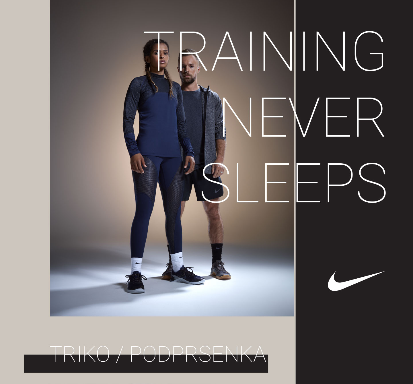 Nike Training Never Sleeps