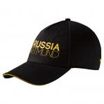 BVB Cap black-cyber yellow