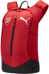 Arsenal Performance Backpack
