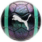 Puma ONE Chrome ball Futball-labda