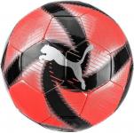 FUTURE Flare Ball