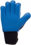 Brankárske rukavice Uhlsport eliminator soft pro