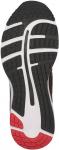 Pánská běžecká obuv Asics Gel-Cumulus 20