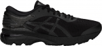 Pantofi de alergare Asics GEL-KAYANO 25