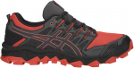 Trail shoes Asics GEL-FujiTrabuco 7 G-TX
