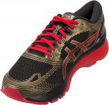 Pánské běžecké boty Asics Gel-Nimbus 21