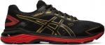 Running shoes Asics GT-2000 7