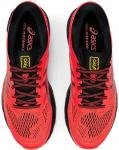 Pánská běžecká obuv Asics GEL-KAYANO 26