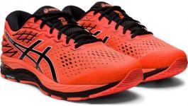 Zapatillas de running Asics GEL-CUMULUS 21
