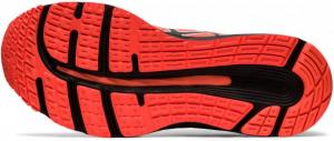 Pánské běžecké boty Asics Gel-Cumulus 21