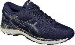 Pánská běžecká obuv Asics MetaRun