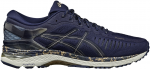 Running shoes Asics MetaRun