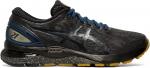 Running shoes Asics GEL-NIMBUS 21 WINTERIZED
