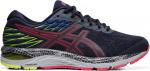 Bežecké topánky Asics GEL-CUMULUS 21 LS