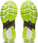 Bežecké topánky Asics GEL-KAYANO 27