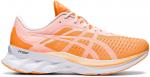 Pánské běžecké boty Asics Novablast