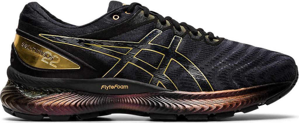Pánská běžecká obuv Asics GEL-NIMBUS™ 22 Platinum