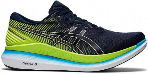 Running shoes Asics GlideRide 2