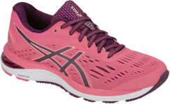 Running shoes Asics GEL-CUMULUS 20