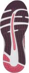 Dámská běžecká obuv Asics Gel-Cumulus 20 Narrow