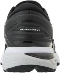 Dámské běžecké boty Asics Gel-Kayano 25