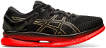 Running shoes Asics MetaRide