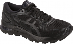 Running shoes Asics GEL-NIMBUS 21