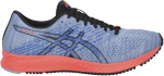 Asics GEL-DS TRAINER 24 Futócipő