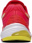 Running shoes Asics GEL-PULSE 11