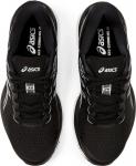Dámské běžecké boty Asics Gel-Cumulus 21