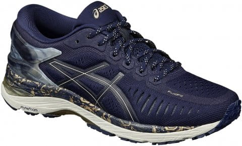Running shoes Asics MetaRun - Top4Running.com