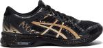 Pantofi de alergare Asics GEL-NOOSA TRI 11 W