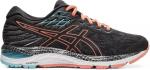 Běžecké boty Asics GEL-CUMULUS 21 LS