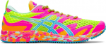 Běžecké boty Asics GEL-NOOSA TRI 12