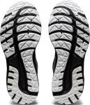 Pantofi de alergare Asics GEL-CUMULUS 22 AWL W