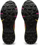 Pantofi trail Asics GEL-FujiTrabuco SKY