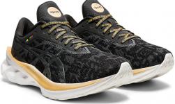 Bežecké topánky Asics NOVABLAST