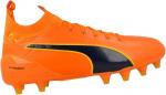 Puma Evotouch 1 FG Futballcipő